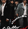 A Better Tomorrow (2010) [ VCD ]