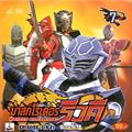 Masked Rider Ryuki (Complete set)