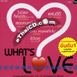 RS. : What\'s Love