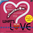 Karaoke VCD : RS. : What\'s Love