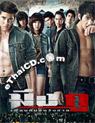 Meung Gu Puean Kun Jon Wun Tai [ DVD ]