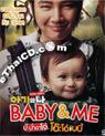 Baby & Me [ DVD ]