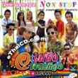 Concert VCD : Khon Muang Records - Amazing Khon Muang Non Stop