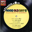 MP3 : RS - Good Old Day - Vol.2
