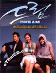 Korean serie : Dream [ DVD ]