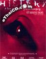 Mundane History (Jao Nok Krajok) [ DVD ]