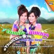 Karaoke DVD : Dok-Or Toongtong & Karnthong Toongngern : Uey-Nong Rong Rum