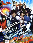 Korean serie : KungFu Legend in Seoul [ DVD ]