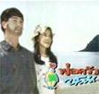 Thai TV serie : Por Krua Hua Pah [ DVD ]