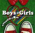 Grammy : Boys & Girls