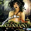 The Legend of Snake [ VCD ]
