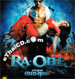 Ra.One [ VCD ]