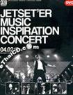 Concert DVDs : Jetseter - Music Inspiration Concert