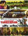 Taras Bulba [ DVD ]