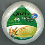 Ing On Soap - Rice Milk + Vitamin E