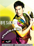 Bie Sukrit : Na Bud Now (CD+DVD : Special package)