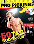 Pro Picking Special : 50 Tab Bodyslam