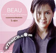 Beau Sunita : Love scenes Love songs