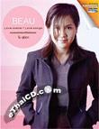 Karaoke DVD : Beau Sunita : Love scenes Love songs