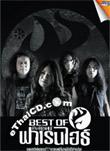 Karaoke DVD : Farenheit : Best of Farenheit
