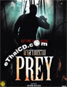 Prey [ DVD ]