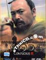 Confucious [ DVD ]