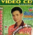 Karaoke VCD : Somjit Borthong - Mia Pa Por Sa-U