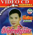Karaoke VCD : Somjit Borthong - Huk Sao Sum Noy