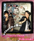Taiwanese serie : My Lucky Star - Box.2