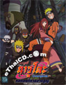 Naruto : The Movie 4 - The Lost Tower [ DVD ]
