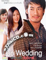 Lao Wedding (Sabaidee Wan Weewa) [ DVD ]