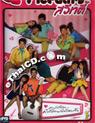 Valentine Sweety [ DVD ]