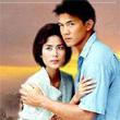 Thai TV serie : Plae Kao [ DVD ]