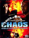 Chaos [ DVD ]