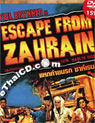 Escape from Zahrain [ DVD ]