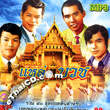 MP3 : Lae...Buad (Special)