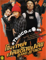 Bank Attack [ DVD ]
