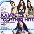 Karaoke VCD : Kamikaze Together Hitz : WAii & Faye Fang Kaew