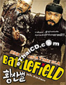 Once Upon A Time In A Battlefield [ DVD ]