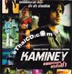 Kaminey [ VCD ]