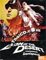 Lion of the Desert [ DVD ]