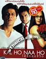 Kal Ho Naa Ho [ DVD ]