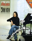 Karaoke DVD : Wiyada Komalakul - Forever Love Hits