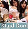 Maidroid [ VCD ]