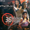 36 Hours [ VCD ]
