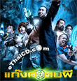 Ghost Day [ VCD ]