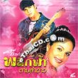 Yehi Hai Zindagi [ VCD ]