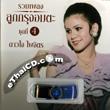 MP3 : Daojai Paijit - Ruam Pleng Ummata Loog Krung - Vol.4 (USB Drive)