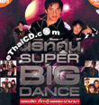 MP3 : Nititud - Super Big Dance