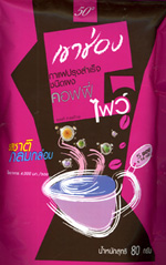 Khao Chong : Coffee Five